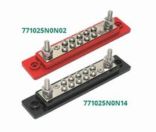 VTE 150A 10 POINT BUSBARS